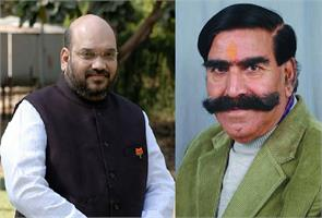 amit shah upset with gyandev ahuja statement on jnu