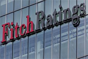 state owned banks have been cast in the capital will impact on their credit profiles fitch
