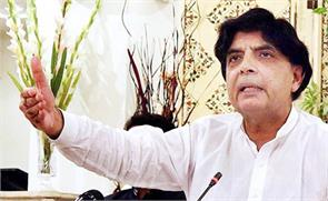 india tour pakistan pathankot 5 days notice asking it to investigate