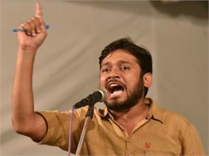 students union president kanhaiya