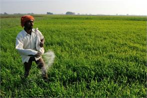 urea farmers producers parliament