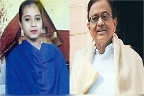 interior ministry to investigate the ishrat jahan case related files