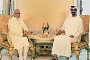 including cyber security between india and the uae signed four important agreements