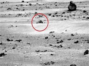 alien appeared on mars pistol
