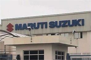 jat agitation maruti gurgaon and manesar factories stopped work