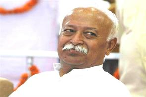 communal politics to religion to tell the real problem bhagwat
