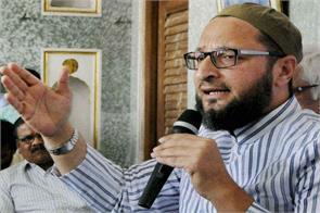 bharat mata ki jai slogans unwanted controversy