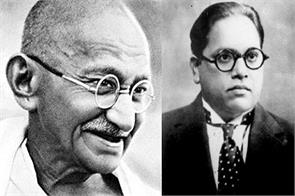 gandhi was committed to equal rights for women and ambedkar