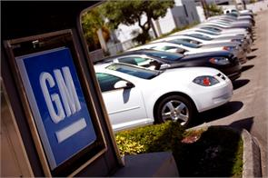general motors has increased the price of vehicles by up to rs 51000