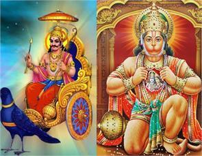 hanuman shanidev temple
