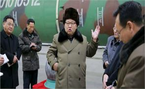north korean leader kim orders more nuclear tests kcna