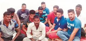 punjabi youth stranded in saudi arabia