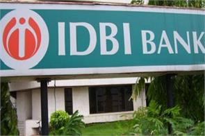 aibea idbi bank