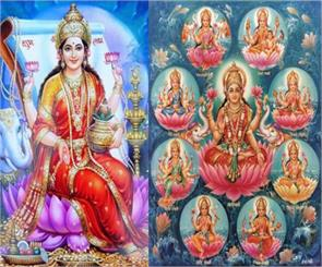 lakshmi ghee