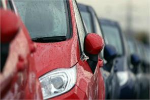 car sales jat agitation