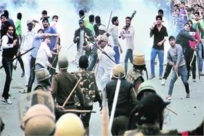 supreme court says on jat agitation we can t order army to shoot at crowd