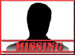 youth missing in bandipora