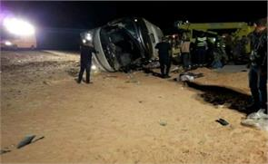 jordan bus crash 14 dead