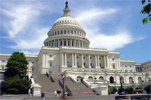 firing on american parliament