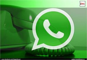 skype whatsapp viber landline mobile phone