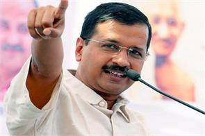 kejriwal sought withdrawal of excise duty on jewelery