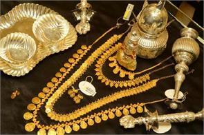 jewelery excise duty