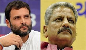 om mathur makes objectionable remarks on rahul gandhi