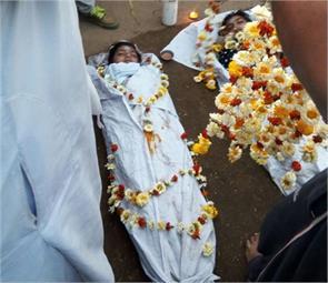 chhindwara madhya pradesh three sisters dead