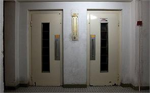 chinese woman trapped for a month in an elevator starves to death