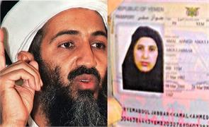 osama bin laden iranian dentist abu abdullah