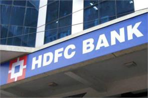 hdfc bank ncdrc