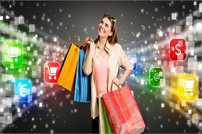 nline shopping will not be the same cut discounts