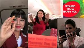 airlines spicejet cabin crew holi