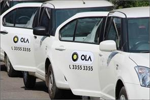 ola taxi service to invest rs 200 crore