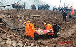 6 killed in landslides in china