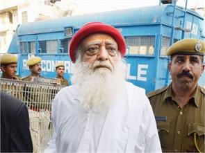 asaram says millions of rupees came from abroad to conspire against me