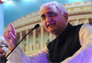 india would be very very worried with donald trump win salman khurshid