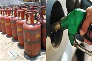 petrol lpg