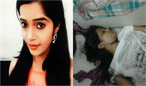 girls hostel tv anchor nirosha tv anchor hanged