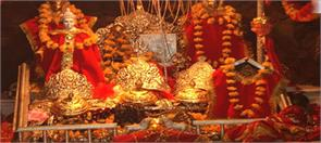 good news for devotees of vaishno devi