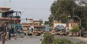 afghanistan bomb blast gunfire near indian consulate in jalalabad