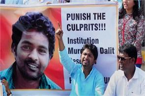 vemula suicide case judge may mired in controversy is the husband of bjp connection