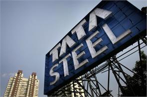 tata steel resignation
