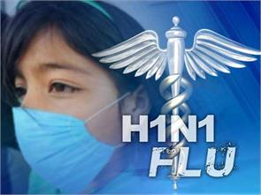swine flu zonal hospital kaul singh thakur