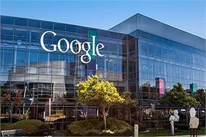 google will soon landline telephone service