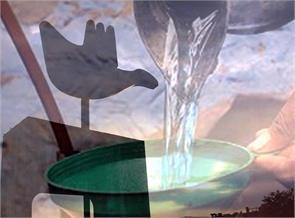 chandigarh march 31 will be free kerosene