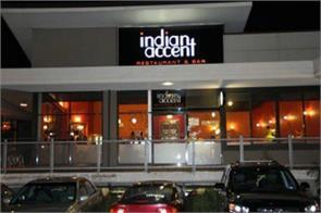 restaurant indian accent