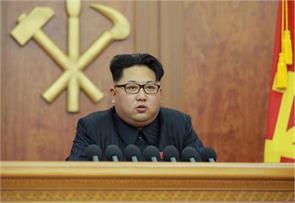 preventive attack on north korea said south korea warning