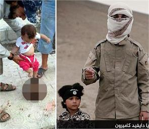 isis train children to be killers from birth