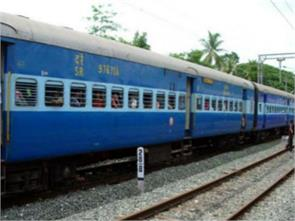 madurai train woman